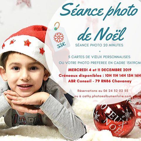 Promo de Noël 2019