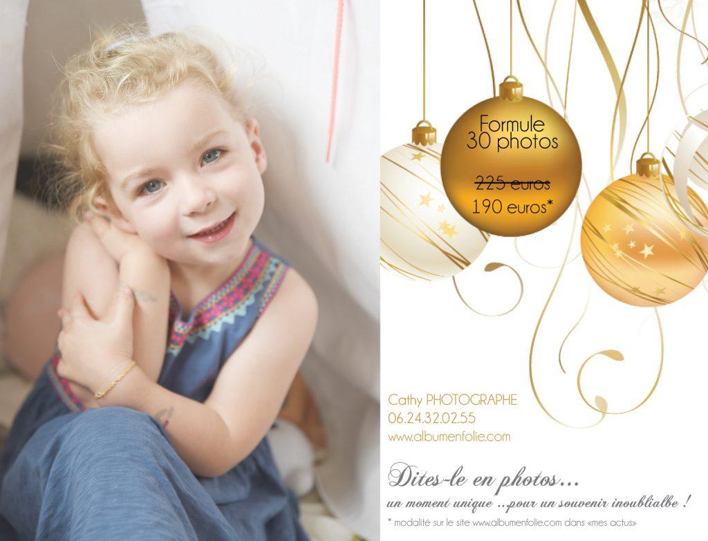 Offres de Noel 2020 Enfants